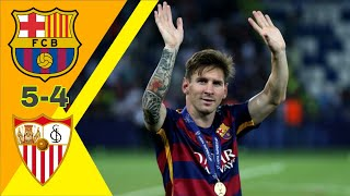 جن جنون الشوالي/ برشلونة ~ إشبيلية 5-4 نهائي كأس سوبر الأوروبي 2015 جودة عالية 1080i