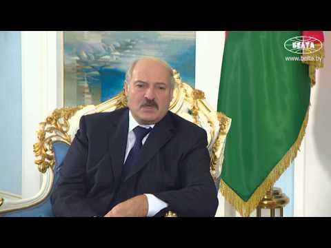 Лукашенко: мы не считаем Украину чужой республикой
