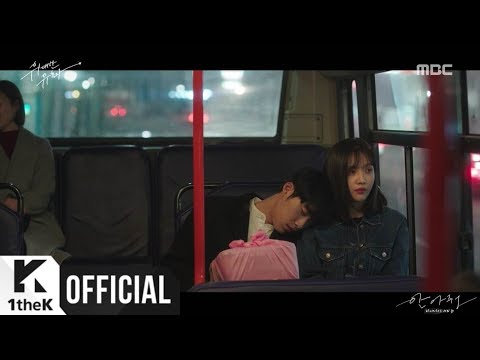 [MV] MOMOLAND(모모랜드) _ Hug me(안아줘) (Tempted(위대한 유혹자) OST Part.1)
