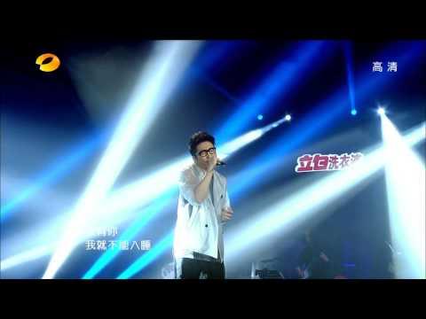 20130222【我是歌手】沙寶亮 《讓每個人都心碎》