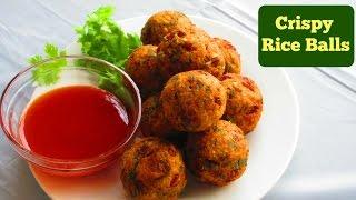 Crispy RICE BALLS  using Leftover Rice | कुरकुरी चावल की बॉल्स रेसिपी | Ravinder's HomeCooking