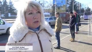 Хулиганы зрения лишают— Новости Севастополя