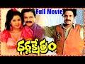 Dharma Kshetram || Telugu Full Movie || Balakrishna, Divya, Bharati || Full HD