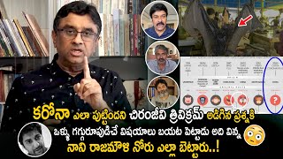 Doctor Gurava Reddy reveals facts on Coronavirus, clarifie..