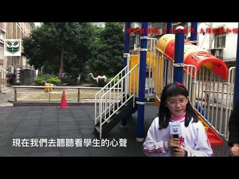 108 school year-The forth place of the campus health anchor - 士東新聞 我的護眼年代