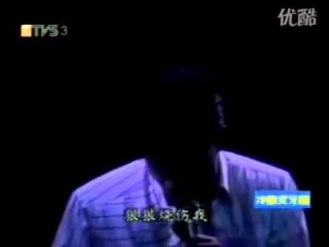 張國榮—不怕寂寞(85)