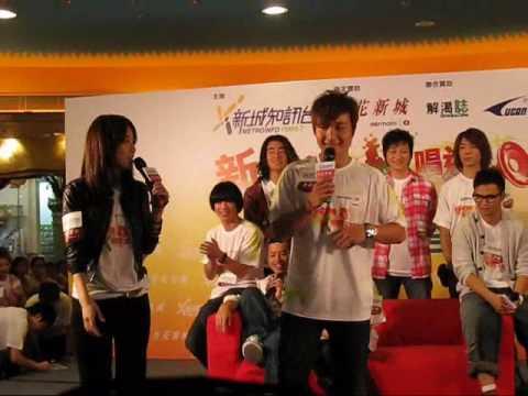 鄧麗欣&方力申-七年   新城慈善K唱遊2009