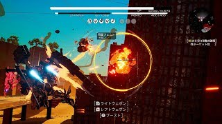 『DAEMON X MACHINA(デモンエクスマキナ)』Advanced Gameplay Demo