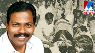 Memories of Babu Chazhikadan still alive even after 25 years of his tragic death   Manorama News