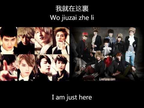 Off My Mind Lyrics (Han/Rom/Eng) - Super Junior M