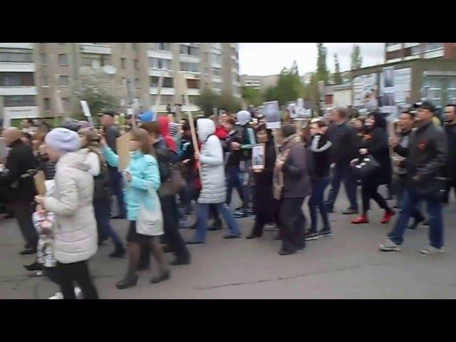 Видеоотчёт с Бессмертного полка в Усть-Каменогорске, Казахстан