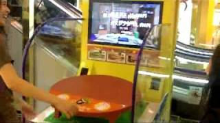 Game | Japanese Table Flipp | Japanese Table Flipp