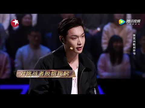 171209 EXO LAY ZHANG YIXING 张艺兴 — 《天籁之战2》SHEEP+ ment