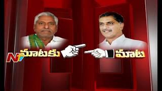War of Words; Harish Rao vs. Jeevan Reddy..