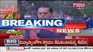 TDP will succeed in no-confidence motion: T.Subbarami Redd..