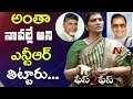 Lakshmi Parvathi's Exclusive Interview : Face to Face