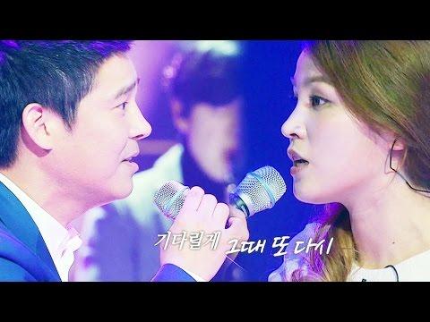 Lim Chang Jung & Wedding Gummy, insane high notes! 'Again'《Fantastic Duo》판타스틱 듀오 EP02