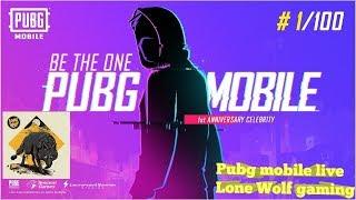 PUBG MOBILE Stream/Lone wolf Gaming