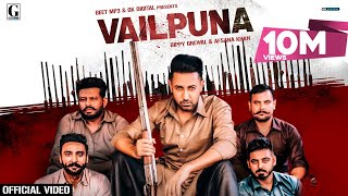 Vailpuna – Gippy Grewal – Afsana Khan Video HD