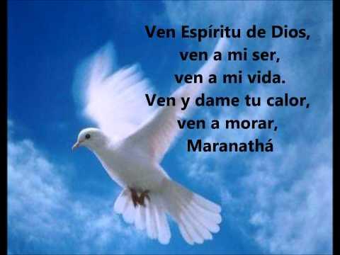Maranatha, Ven Espíritu de Dios