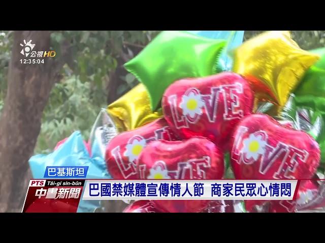 日本巧克力廠商 推情人節應景粉紅產品
