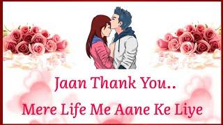 ❤ Apne Jaan Ko Sabse Special Feel Karwao ❤| Romantic Love Quotes in Hindi ❤| Love Status