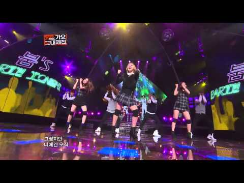 【TVPP】Miss A - I'm Your Girl (S.E.S), 미쓰에이 - 아임 유어 걸 (원곡: S.E.S) @ Korean Music Festival Live