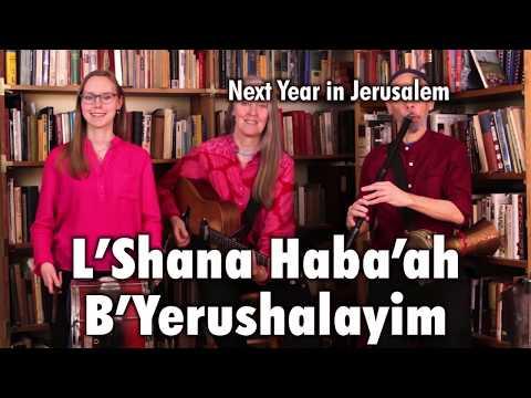 Jutta And The Hi-Dukes - L'Shana Haba'ah B'Yerushalayim