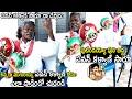 Bheemla Nayak Singer Kinnera Mogulaiah Sing A Song About Pawan Kalyan | Its Andhra Tv