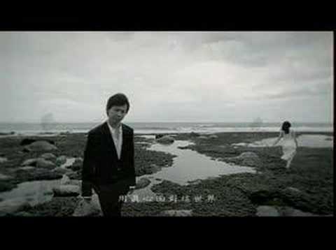 陶喆 - angel