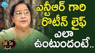 Geetanjali about NTR's daily routine..