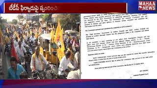 Galla Jayadev Complaints Against Jagan's Government In Hum..