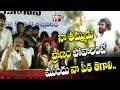 Naga Babu makes emotional speech on Pawan Kalyan