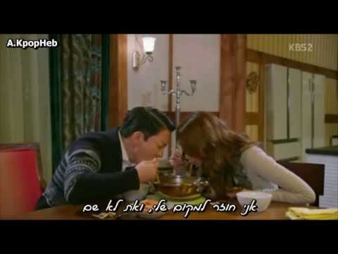 Yoon Gun - I Love You to Death [Prime Minister & I OST][HEB]