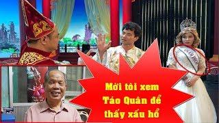PGS Bùi Hiền được mời xem Táo Quân 2018 để thấy xấu hổ - News Tube