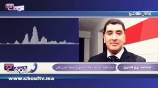 زين الدين:الملك وجه في خطابه رسائل سياسية قوية للفاعلين السياسين   |   تسجيلات صوتية