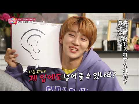 골든차일드 일본 예능 5 (goldenchild's Japanese reality show 5)