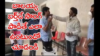 Watch: Balakrishna sings birthday song for singer Simha..