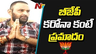 Kodali Nani interview on Chandrababu and BJP; relates them..