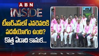 Race for MLCs and Rajya Sabha Posts in TRS Party- Inside..