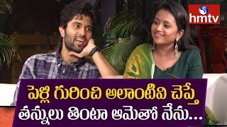 Suma, Vijay Deverkonda funny talk on marriage; Geetha Govi..