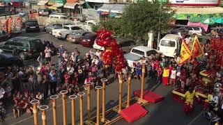 Cambodia lione dance part 2