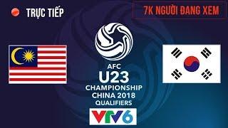 U23 Hàn Quốc (Korea) vs U23 Malaysia | Vòng Tứ Kết U23 Châu Á 20.1.2018 | Hiệp 1