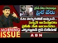 Srikakulam YCP Leader Official Threating (బెదిరింపు) Played In LIVE Debate   Morning Issue   ABN