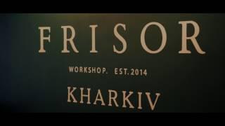 Frisor Barbershop Kharkov - мужская парикмахерская