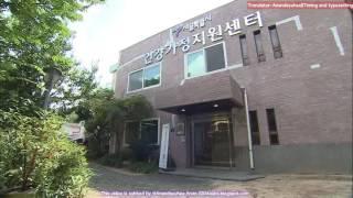 [Eng Sub] Babysitter Jung Joon Young Part-1