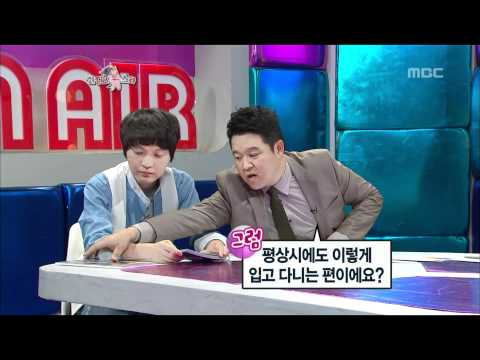 The Radio Star, Son Dam-bi(1) #19, 손담비, 애프터스쿨(1) 20100630