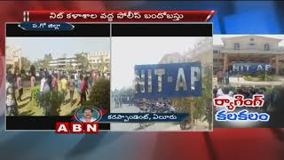 15 students suspended for ragging junior in NIT Andhra Pra..