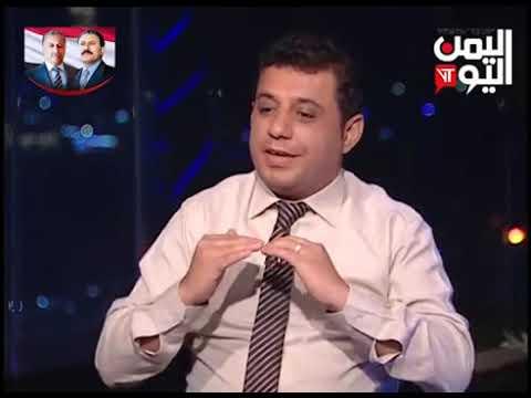 قناة اليمن اليوم - صوت اليمن 22-07-2019