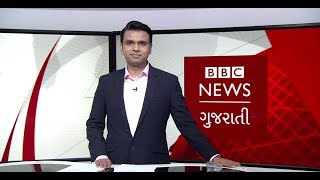 BBC News Gujarati Samachar : Typhoon Mangkhut: South China battered by deadly storm